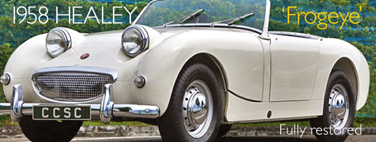 1958 Austin Healey Sprite for sale